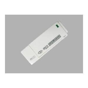 ミヨシ(MCO) MS/MSDuo+MicroSDカードリーダ・ライタ USR-KMS/WH