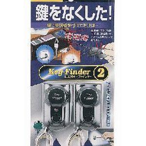 忘れ物防止シリーズ【鍵をなくしてしまった】キーファインダー WB-02 - 拡大画像