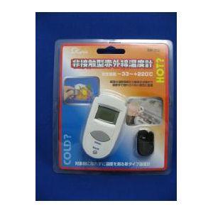 スカイニー 非接触型赤外線温度計 SM-220W h01