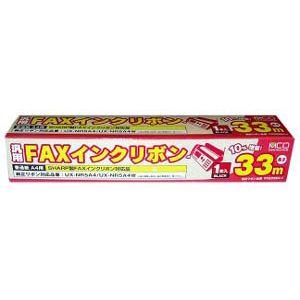 ミヨシ(MCO) 汎用FAXインクリボン (SHARP対応) FXS33SH-1の写真