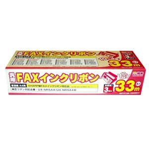 ミヨシ(MCO) 汎用FAXインクリボン (SHARP対応) FXS33SH-3