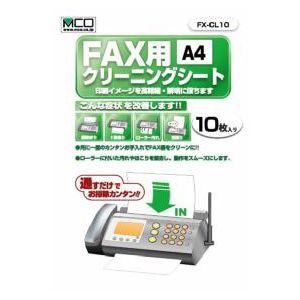 ミヨシ(MCO) FAXクリーニングシート10枚入り FX-CL10