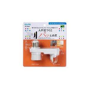ELPA センサー付ソケットアダプター 人感センサー SA-26JB  - 拡大画像