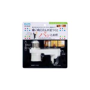 ELPA センサー付ソケットアダプター人感センサー+明暗センサーSA-26AJB
