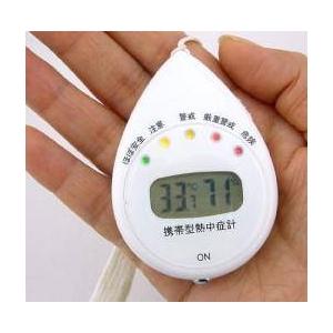 【日本気象協会監修シリーズ】携帯型熱中症計 6977 4個セット - 拡大画像