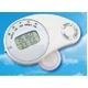 【日本気象協会監修シリーズ】携帯型熱中症計(歩数計付き) 6967【2個セット】