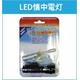 備蓄用に最適 水電池nopopo 単3水電池付LED懐中電灯セット NWP-LED - 縮小画像1