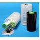 備蓄用に最適 水電池nopopo お買い得パック(電池サイズ変換アダプタ付) NWP-30AD - 縮小画像2