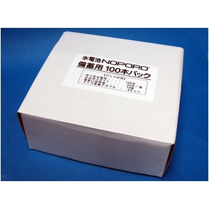 備蓄用に最適 日本協能電子 水電池nopopo(ノポポ) お買い得パック(電池サイズ変換アダプタ付) NWP-100AD
