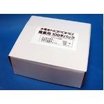 備蓄用に最適 水電池nopopo お買い得パック(電池サイズ変換アダプタ付) NWP-100AD