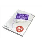 ミヨシ(MCO) FAX用紙(A4サイズ) 250枚いり FXP-250 【5個セット】
