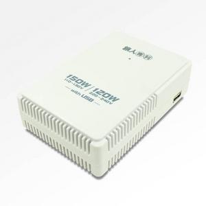 ミヨシ(MCO)海外旅行用薄型変圧器 【全世界対応150W/120Wタイプ】【USB充電ポート付】MBT-WDL/WH【旅人専科】 - 拡大画像