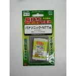 ELPA(エルパ) コードレス電話機用交換充電池 NiMH TSB-124 (Panasonic(パナソニック)/NTT 用)