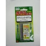 ELPA(エルパ) コードレス電話機用交換充電池 NiMH TSB-123 (Panasonic(パナソニック)/NTT 用)
