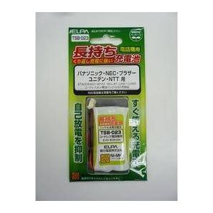 ELPA(エルパ) コードレス電話機用交換充電池 NiMH TSB-023 (Panasonic(パナソニック)/NEC/NTT/ユニデン/ブラザー(BROTHER) 用)
