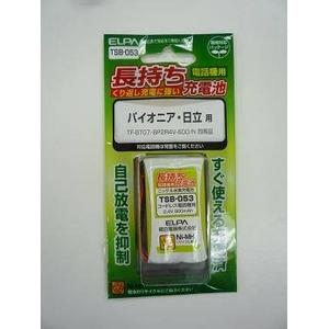 ELPA(エルパ) コードレス電話機用交換充電池 NiMH TSB-053 (パイオニア/日立(HITACHI) 用)
