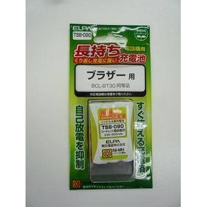 ELPA(エルパ) コードレス電話機用交換充電池 NiMH TSB-090 (ブラザー(BROTHER) 用)