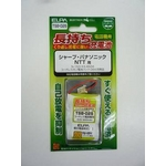 ELPA(エルパ) コードレス電話機用交換充電池 NiMH TSB-025 (SHARP/Panasonic(パナソニック)/NTT 用)