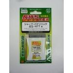 ELPA(エルパ) コードレス電話機用交換充電池 NiMH TSB-002 (SHARP/Panasonic(パナソニック)/NTT/日立(HITACHI) 用)