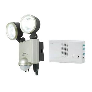 【防水】ELPA LEDセンサーライト2灯