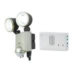 【防犯グッズ】【防水】ELPA LEDセンサーライト2灯  ESL-402ACST