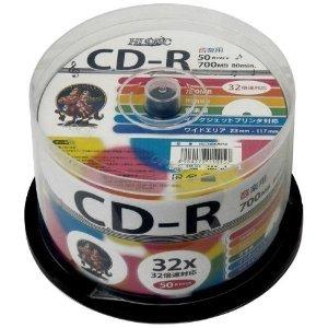 音楽用CD-Rメディア32倍速 レーベル ワイドタイプ プリンタブル白50枚スピンドル5個セットHDCR80GMP50-5P