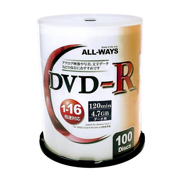 ALL-WAY DVD-R16倍速100枚スピンドル ALDR47-16X100PWX5P 【5個セット】f00
