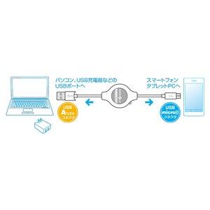 ミヨシ マイクロUSB巻き取りケーブル SMC-10/BK