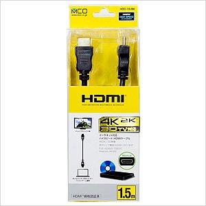 ミヨシ イーサネット対応ハイスピードHDMIケーブル 1.5m HDC-15/BK - 拡大画像