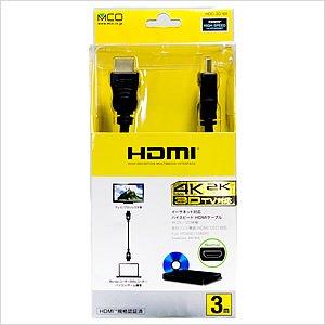 ミヨシ イーサネット対応ハイスピードHDMIケーブル 3m HDC-30/BK - 拡大画像