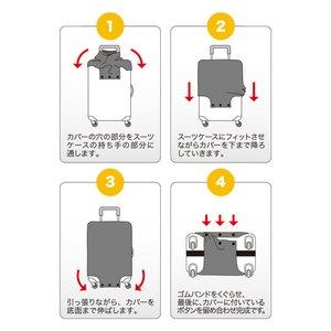 ミヨシ スーツケースカバー Mサイズ CROCODILE MBZ-SCM2/CR h02