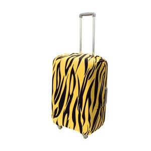 ミヨシ スーツケースカバー Mサイズ TIGER MBZ-SCM2/TG h01
