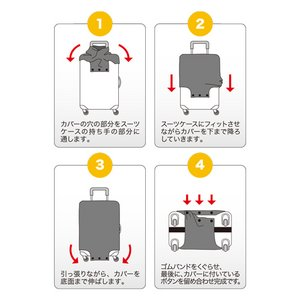 ミヨシ スーツケースカバー Mサイズ ZEBRA MBZ-SCM2/ZB