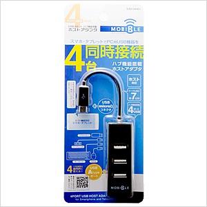 ミヨシ(MCO) USB 4ポート ハブ機能搭載 ホストアダプタ SAD-HH01/BK