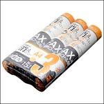 ミヨシ(MCO) FAX用感熱ロール紙 高耐久タイプ FXH15AH-3