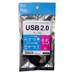 ミヨシ(MCO) USB2.0対応ケーブル1.5M  USB-N15/BK 【10本セット】  h03
