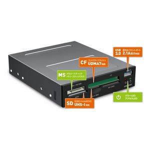 ミヨシ USB3.0対応 内蔵型カードリーダ・ライタ USR-DOS3