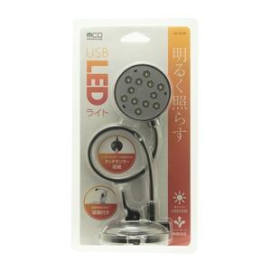 ミヨシ (MCO) USBライト USL-02/BK