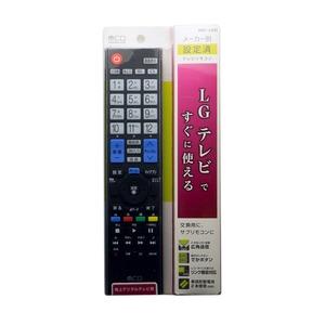 ミヨシ メーカー別テレビリモコン LG テレビ 対応 MRC-LG01 h03