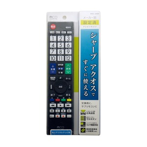 ミヨシ メーカー別テレビリモコン シャープ アクオス 対応 MRC-SH01