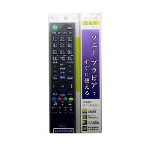 ミヨシ メーカー別テレビリモコン ソニー ブラビア 対応 MRC-SN01