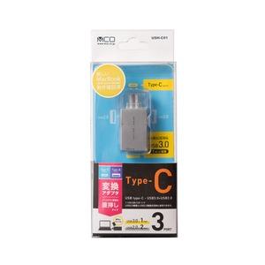 ミヨシ (MCO) USB-C対応 3ポートUSBハブ 直挿しタイプ USH-C01/SL シルバー画像4
