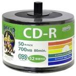 デ‐タ用CD-Rメディア52倍速 レーベル ワイドタイプ プリンタブル白スピンドル 詰め替え用 エコパック スタッキングバルク HDCR80GP50SB2-6P 【6個セット】
