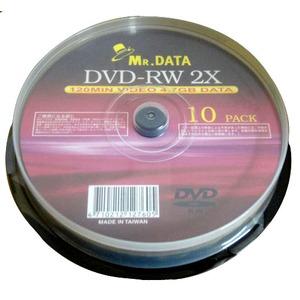 データ用DVD-RW 4.7GB 2倍速 10...の関連商品9