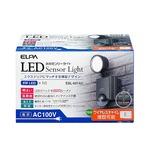 ELPA(エルパ)屋外用センサーライト AC電源 6wLED 1灯 ESL-601AC