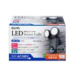 ELPA(エルパ)屋外用センサーライト AC電源 6wLED 2灯 ESL-602AC