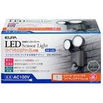 ELPA(エルパ)屋外用センサーライト AC電源 6wLED 2灯 無線チャイムセット ESL-602ACST