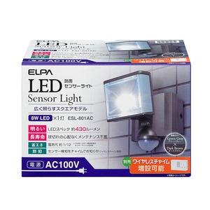 ELPA(エルパ)屋外用センサーライト AC電...の関連商品9