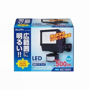 ELPA(エルパ) LEDセンサーライト ES...の関連商品9