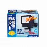 ELPA(エルパ) LEDセンサーライト ESL-W1201AC
